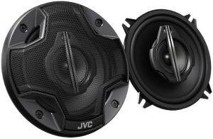 JVC CS-HX539 3-WAY COAXIAL SPEAKERS 13CM 320W PEAK/40W RMS