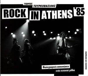 ROCK IN ATHENS 85