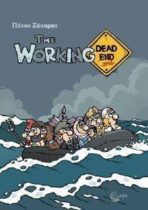 THE WORKING DEAD AND