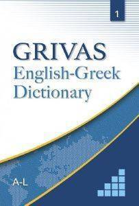 GRIVAS ENGLISH-GREEK DICTIONARY 1  A-L