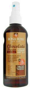 ΑΝΤΗΛΙΑΚΟ ΛΑΔΙ RONA ROSS, CHOCOLATE BROWN SUNTAN SPF 15 160ML