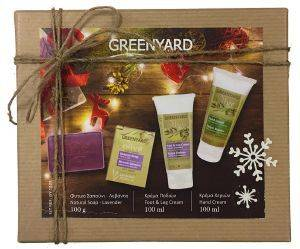 ΣΕΤ ΔΩΡΟΥ GREENYARD NATURALS CHRISTMAS BOX 3ΤΜΧ