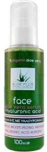 FACE SERUM ALOE+COLORS ALOE VERA 100ML