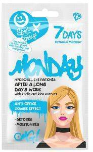 HYDROGEL EYE PATCHES 7 DAYS DYNAMIC MONDAY WITH KAOLIN AND RICE EXTRACT 2,5 GR