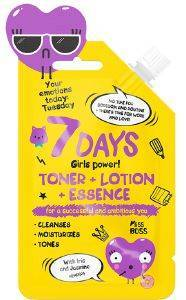 TONER+LOTION+ESSENCE 7 DAYS EMOTIONS 20ML