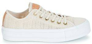 ΠΑΠΟΥΤΣΙ CONVERSE ALL STAR CHUCK TAYLOR LIFT 560655C BEIGE