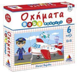 BABY PUZZLE ΔΕΣΥΛΛΑΣ ΟΧΗΜΑΤΑ 36 ΚΟΜΜΑΤΙΑ