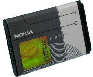 NOKIA BATTERY BL-5C BULK