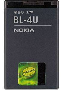 NOKIA BATTERY BL-4U BULK