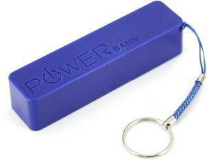 XLAYER POWERBANK COLOUR LINE BLUE 2600MAH