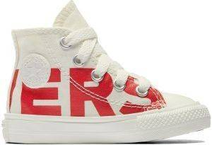 ΜΠΟΤΑΚΙ CONVERSE ALL STAR CHUCK TAYLOR HI 759532C ΜΕ ΛΟΓΟ